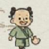 yuene's avatar