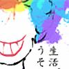 YUIcake's avatar
