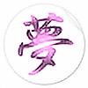 Yume-Jam's avatar