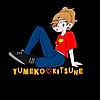 yumekokitsune's avatar