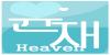 YunJae-Heaven's avatar