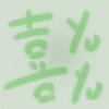 yuyuter's avatar
