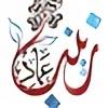 ZainasHa's avatar