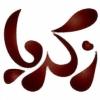 zakdesign's avatar