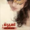 zatelhemma's avatar