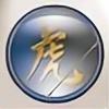 Zelnist's avatar