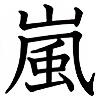 ZephyrusKourai's avatar