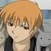 Zerotheghostdog's avatar