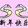 zhensss's avatar