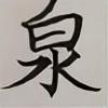 Zhua's avatar