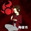 ZoeyFall's avatar