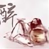 zxcvbnm90257's avatar