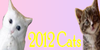 :icon2012cats: