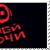 deviantart helpplz emoticon 30dneynochi2stampplz