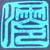 :icon43mio: