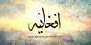 :iconafghania: