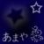 :iconamaya-chan23: