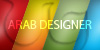 :iconarab-designer: