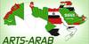 :iconarts-arab: