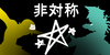 :iconasymmetrical-stars: