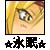 :iconayak-jp: