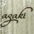 :iconazaki75: