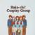 :iconbakachicosplaygroup:
