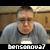 :iconbensonova7: