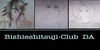 :iconbishieshitsujii-club: