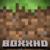 :iconboxxhd: