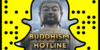 :iconbuddhism-hotline-fc: