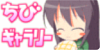 :iconchibi-gallery: