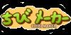 :iconchibi-maker-game-fc: