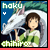:iconchihiro-haku: