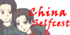 :iconchina-selfcest: