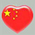 :iconchinese-stock: