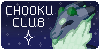 :iconchooku-club: