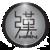 :iconchuaenghan: