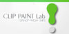 :iconclip-paint-lab: