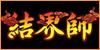 :iconclub-kekkaishi: