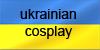 :iconcosplay-in-ukraine: