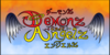 :icondemonz-and-angelz: