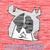 :icondistorted-hyphengame: