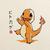 :icondreaming-dragon16: