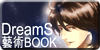 :icondreamsartbook: