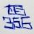 :iconds356: