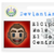 :iconelcipote20: