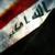 :iconeng-mohamad: