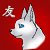 :iconfangthewolf01: