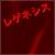 :iconflo4000: